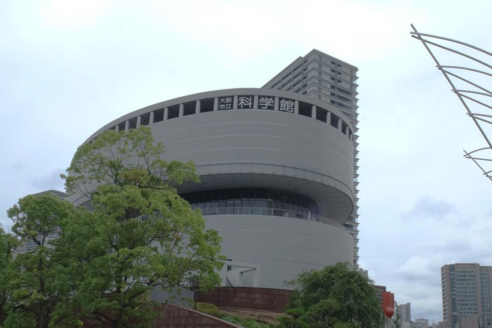 市立 科学 館 大阪 大阪科学技術館